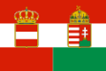 File-Flag of Austria-Hungary 1869-1918.png